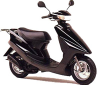 Yamaha  axis 50 3vp